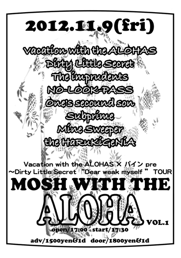 MOSH WITH THE ALOHA vol.1