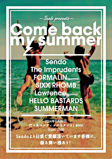 Sendo pre.「COME BACK MY SUMMER vol.1」