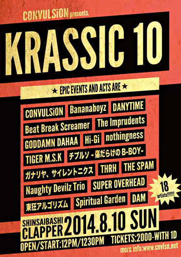 CONVULSiON presents【KRASSIC 10】