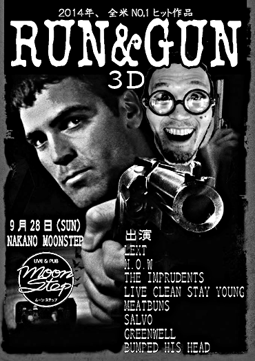 MOONSTEP pre「RUN&GUN!!!」