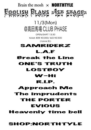 Brain the mosh x NORTHTYLE『Foolish Plans-1st stage-』