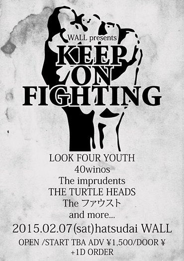 初台WALL presents「KEEP ON FIGHTING」