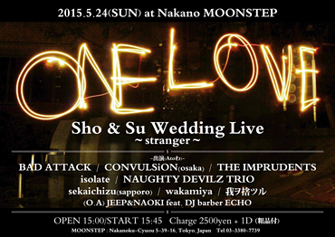 Sho&Su Wedding Live