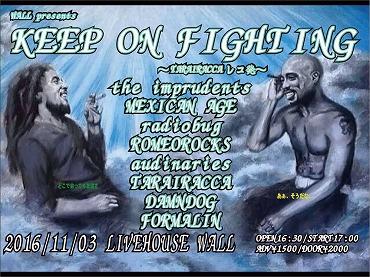 WALL pre「KEEP ON FIGHTING」