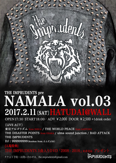 THE IMPRUDENTS pre 「NAMALA vol.3」