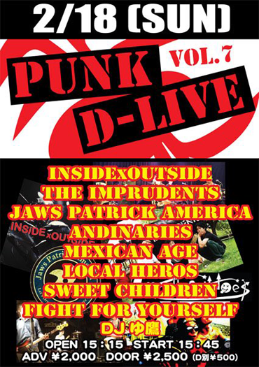 古河Spider presents PUNK D-Live vol.7